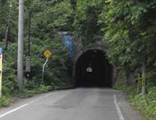 神子沢トンネル風景写真