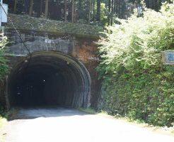 【奈良県心霊スポット】旧鹿路トンネル