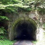 【富山県心霊スポット】旧蔵原トンネル