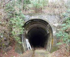 【三重県心霊スポット】旧総谷トンネル