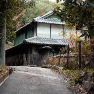 【岡山県心霊スポット】御札の家