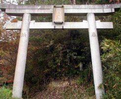 【奈良県心霊スポット】白高大神