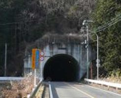 【栃木県心霊スポット】猪子トンネル