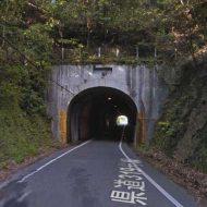 【山口県心霊スポット】豊田湖のトンネル