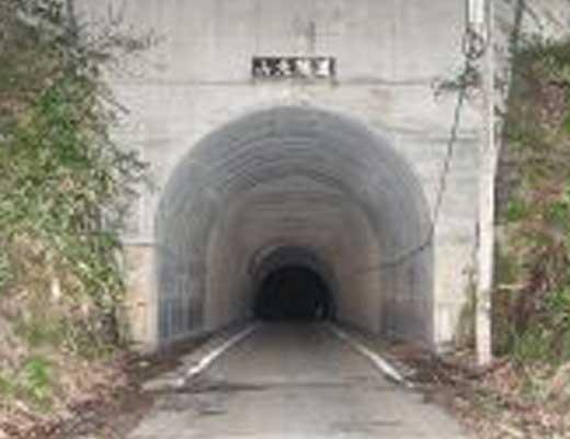 山元トンネル風景写真