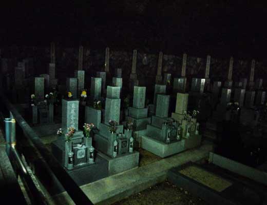 ゼロ戦墓地風景写真