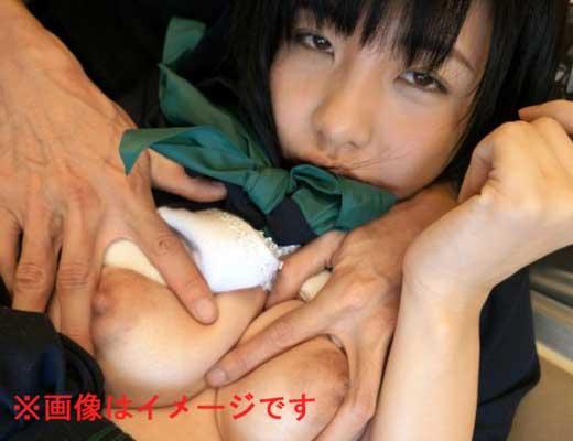 【円光 JK】大人になりきれていない少女さんを金で買ってハメ撮りしてたロリコンおじさんが撮影した例の動画がこちら※無修正エロ動画