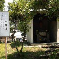 【佐賀県心霊スポット】嘉瀬処刑場跡