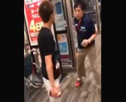 【衝撃映像】とあるイオンで撮影されたDQN客をぶん殴るDQN店員が怖すぎワロタwww