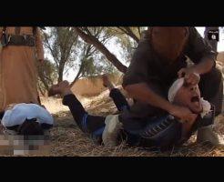 【悲報】isis(イスラム国)の最新処刑グロ動画がコレ 尚、クオリティーが落ち過ぎてゴミ映像になるwww