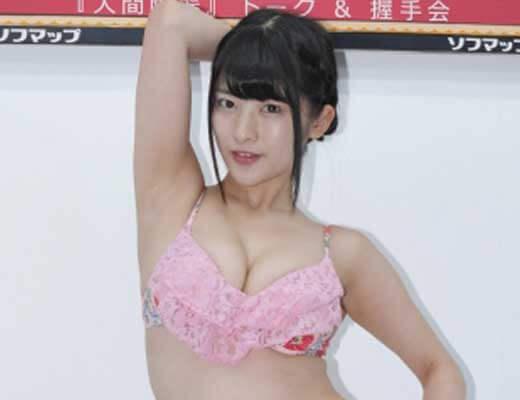 【放送事故】仮面女子の神谷えりながアキラ100%のモノマネして公開した結果→完全にアウトwww
