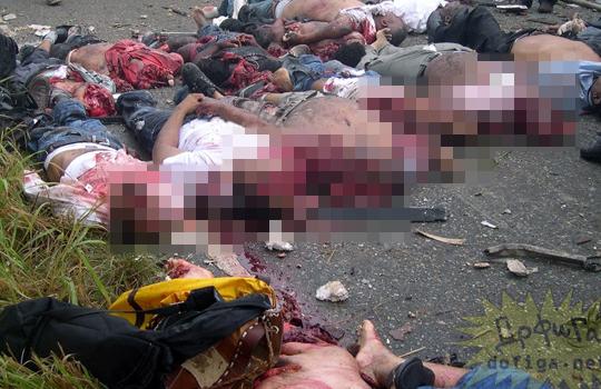 【グロ画像】26人が死亡した事故の惨状・・・