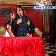 【エロ注意】手コキカラオケw90点出せたら100万円の映像が面白過ぎるw