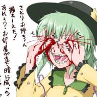 【リョナ画像】殺害の瞬間画像でヌケる猛者、、、ちょっと来い。。。