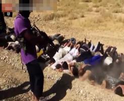 【大量虐殺】ISISが一般市民を一列に寝かせてマシンガンをぶっ放す・・・