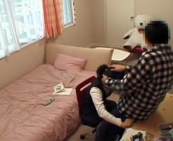 【JC盗撮】家庭教師が教え子へのセクハラを隠し撮りした映像が流出