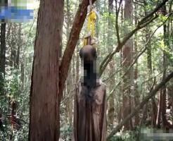 """【グロ動画】外人が日本の自殺名所""""青木ヶ原樹海""""へ行った結果・・・"""