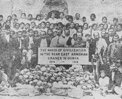 【グロ 画像】150万人殺害したオスマン帝国によるアルメニア大虐殺をご覧ください。。