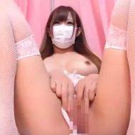 【オナニー】口はマスクで隠すのにおマンコは隠さない派の日本人の女の子がビクンビクン感じてる動画でシコシコしたい方はこちら ※無修正エロ動画