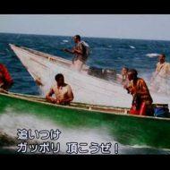 【銃撃戦】ソマリアの海賊さんが命がけで貨物船の物資を強奪しようとするもむなしく返り討ちにあう映像で海の怖さを再確認するスレはこちら ※衝撃映像