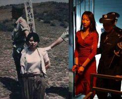 【女 処刑】例え無実の罪でも中国で死刑宣告されたらこうなる→顔面が肉片になって臓器は闇市場に売られるとかほんと頭おかしC・・・ ※グロ画像