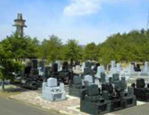 葛岡霊園風景写真