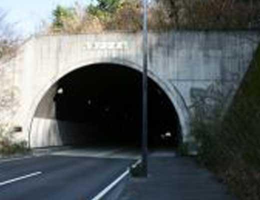 内津トンネル風景写真