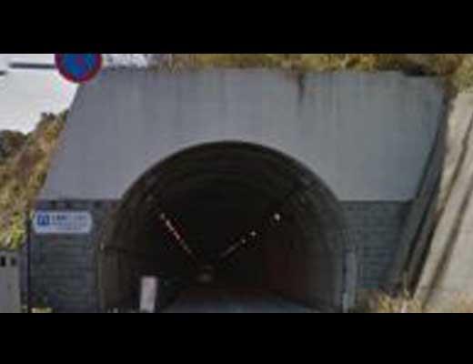 生鼻埼トンネル風景写真