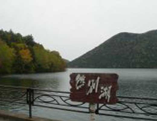 然別湖風景写真