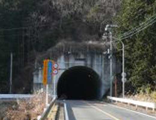 猪子トンネル風景写真