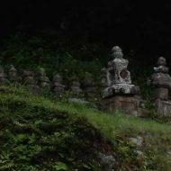 【三重県心霊スポット】平家の墓