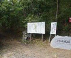 【茨城県心霊スポット】多良崎城跡