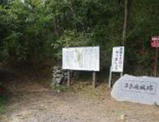多良崎城跡風景写真