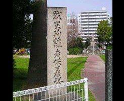 【和歌山県心霊スポット】汀公園