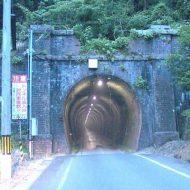 【福井県心霊スポット】山中トンネル