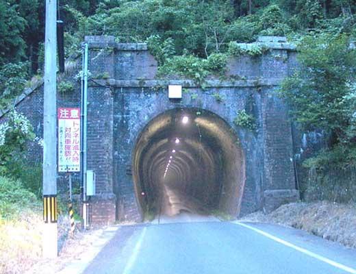 山中トンネル風景写真