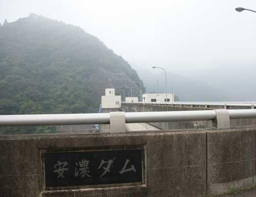 安濃ダム風景写真