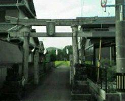【高知県心霊スポット】藤宮神社