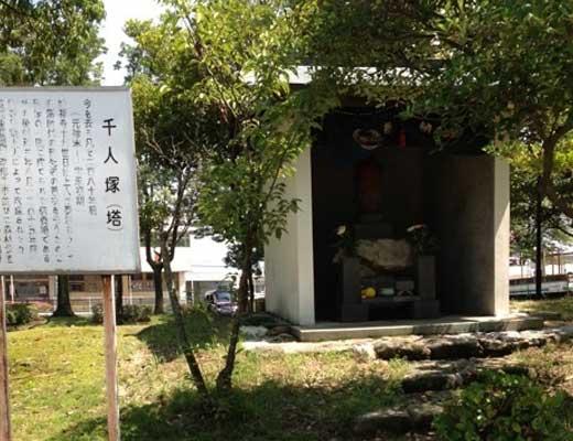 嘉瀬処刑場跡風景写真