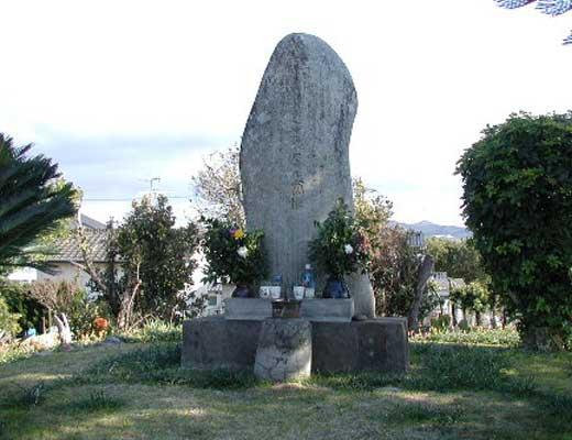 富岡吉利支丹供養碑風景写真
