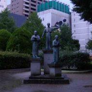 【鹿児島県心霊スポット】ザビエル公園
