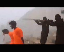 【isisグロ】人間の頭ライフルで破壊し崖の上から処理していく イスラム国の銃殺処刑映像・・・