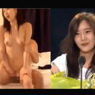 【無修正】枕営業? 芸能人のセックススキャンダル映像が流出してたw リベンジポルノ動画