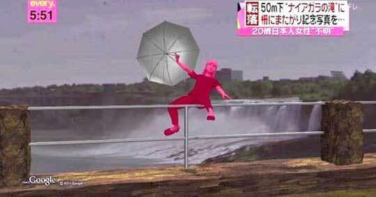 ナイアガラの滝に落ちてしまった日本人女性