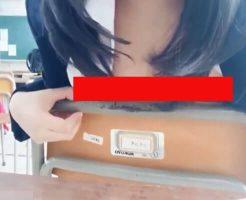【jk エロ】誰も居ない教室で乳首を椅子に擦りつけてチクニーしている女子校生が発見されるw