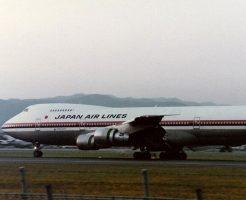 【日航機墜落】航空事故で世界最悪の520名が死亡した現場写真