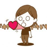 【グロ動画】頭を轢き潰され飛び出た男の心臓 まだドッキドキしとる・・・