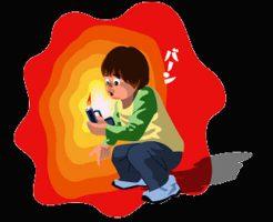 【閲覧注意】火遊びに夢中になった子供達の末路・・・ ※グロ画像