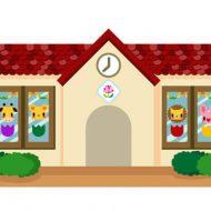 【閲覧注意】メキシコカルテルさん 幼稚園の前にとんでもないものを放置するw