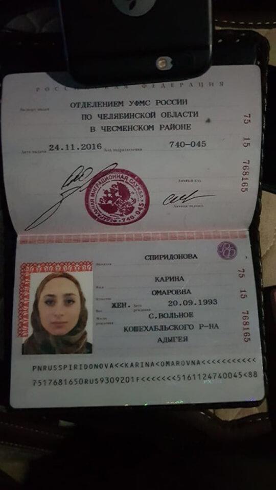 チェチェン自爆女性グロ画像